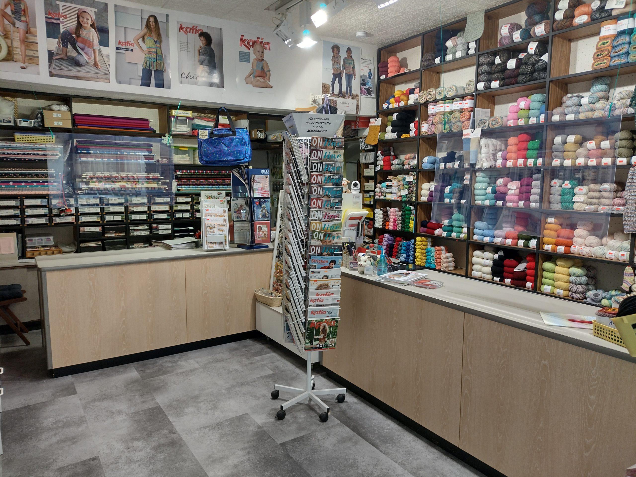 Store main entrance